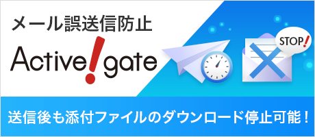 activegate